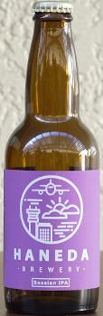 羽田麦酒 セッションIPA
